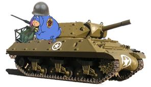 Eeyore on tank destroyer
